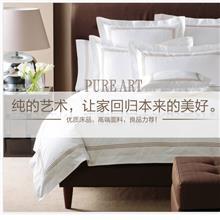 星与辰*40支埃及长绒纯全棉白色美式床单四件套 五星级酒店床上用品布草酒店床品套件