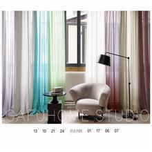 星与辰_主题酒店餐厅定制彩色布艺窗纱_主题酒店餐厅纯色布艺窗纱