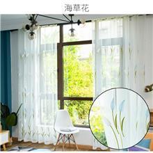 星与辰_深圳市连锁酒店餐厅定制夏季时尚简约布艺窗纱