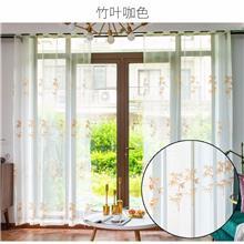 星与辰_酒店定制布艺窗帘_定制布艺窗纱  酒店定制布艺窗纱
