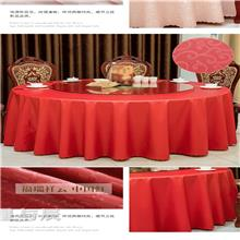 星与辰_定制酒店中西餐厅提花桌布