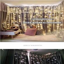 星与辰_深圳主题酒店时尚布艺窗纱_连锁酒店定制布艺纱窗