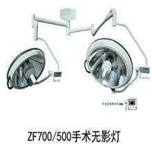 长期供应   单双头吊式吸顶无影灯    移动吊式无影灯    整体反射卤素无影灯