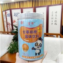 宝策牌儿童药食同源固体饮料 颗粒状冲剂 可代理代加工