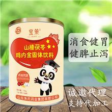 宝策 山楂茯苓鸡内金儿童固体饮料 消食健胃 药食同源 源头厂家