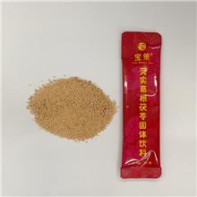 玉竹火麻仁儿童药食同源固体饮料 调理脾胃 厂家代理代加工