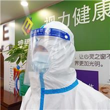 东贝医用隔离面罩厂家   医用防护面屏    贴合面部资质齐全