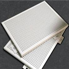 北京铝单板幕墙装饰,北京铝单板厂家