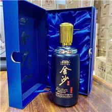 金沙酱酒 金沙景泰蓝 商务白酒 纯粮食固态酿造