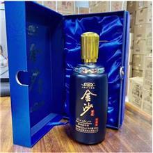 金沙酒价格 金沙景泰蓝 商务白酒 纯粮食固态酿造