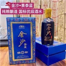 纯粮食固态酿造_金沙景泰蓝酱香型白酒 郑州白酒批发商家