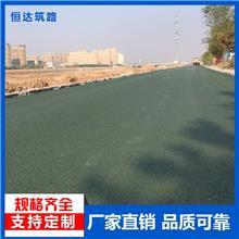 批发供应-道路沥青-沥青冷补料-道路用石油沥青-建筑沥青