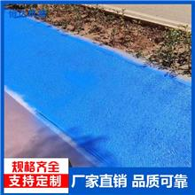 批发供应-道路沥青-沥青冷补料-道路用石油沥青-建筑沥青厂家直销