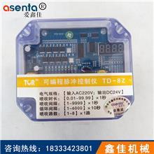 除尘器控制器 喷吹控制仪 数显脉冲控制仪现货批发