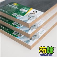 香港萌娃净醛生态板 18厘高光密度板 厂家直销 欢迎咨询洽谈合作