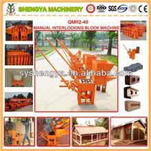 QMR2-40 ,小手工制砖机, 手工制砖机, 胜亚砖机, 小型砖机 ,小手工砖机