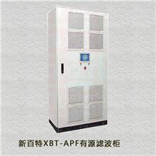 有源滤波柜 有源滤波器 新能源有源滤波装置