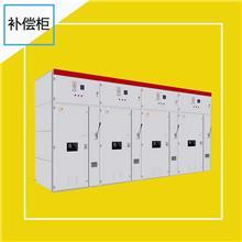 电容补偿柜  无功补偿装置串联电抗器订货技术条件