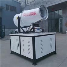 雾炮机全自动 除尘雾炮机 环保空气净化设备 雾炮机机械 环保雾炮 机械设备