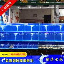 ??诖笮凸酃馍愀坠こ淌┕?订做特种玻璃超白直角生态观赏鱼缸