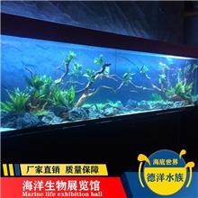 定制安装大型椭圆形大型亚克力鱼缸工程_特种玻璃异形海鲜缸设计生产