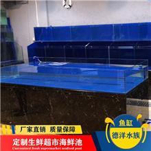 定做超市海鲜池制冷一体机_海鲜酒楼海鲜池上门测量设计_广州厂家
