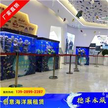 海口美人鱼商演活动公司 本地美人鱼表演一手资源出租 海洋藻类展览