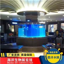 特种玻璃鱼缸定做 主题公园水族馆工程建设 超白水晶玻璃鱼缸厂家