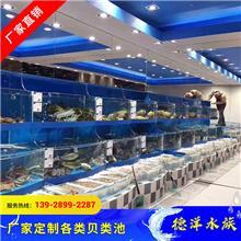 大型亚克力鱼缸 海鲜池鱼缸 酒店海鲜池定制
