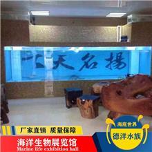 广州大型亚克力厂家供有机玻璃工艺品亚克力鱼缸养鱼_超市海鲜池_佛山土建海鲜池工程