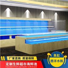 超白玻璃12mm海鲜池_超市海鲜池制冷一体机可上门定做安装