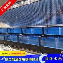 厂家定做两层超市鱼缸 海鲜池一体机 酒店饭店海鲜池 水产暂养池