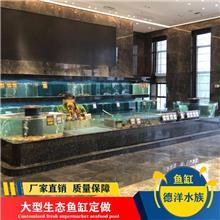 特种玻璃海鲜池厂家定做超市海鲜缸 移动海鲜缸 大理石包边海鲜缸