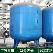 融汇 立式机械过滤器 石英砂活性炭过滤器 环保水处理设备 款式多样