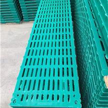 养殖场用复合板_便于清理的漏粪板_复合板_猪舍复合漏粪板尺寸