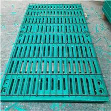 猪用复合漏粪地板_海源养殖机械_猪舍母猪板_复合漏粪板寿命长_复合板