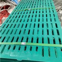 猪用复合板_便于清理的漏粪板_复合板_猪舍复合漏粪板尺寸