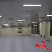 嘉兴洁净室等级标准100级-洁净室洁净度四个级别-洁净室等级标准abcd