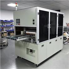 ABS板覆膜机 佛山 定制导光板覆膜机 直销光学材料覆膜设备