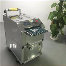 ABS板贴膜机 中山 定制导光板贴膜机 光学板材设备厂
