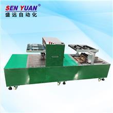 导光板卷材叠料价格 Shengyuan/盛远 除尘机厂家直销 除尘非标设备