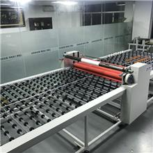导光板覆膜机-盛远-片材单双面覆膜机-全自动玻璃覆膜机-光学板材覆膜机