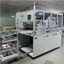 大型导光板覆膜机 东莞 导光板自动覆膜机