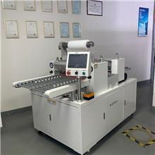 亚克力板自动覆膜机 导光板玻璃覆膜设备厂家 触摸屏设备厂家