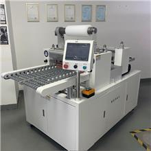 导光板自动贴膜机-东莞-导光板贴膜机-导光板覆膜机