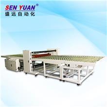 定制导光板覆膜贴设备 东莞盛远 亚克力板玻璃自动覆膜机