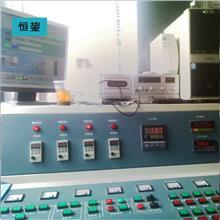 恒鋆hengyun   搅拌站控制系统    搅拌机电控箱