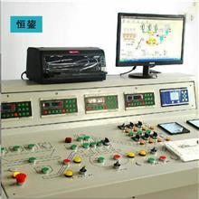 hengyun/恒鋆公司HZS搅拌站控制系统   非标电气化改造搅拌站软硬件定制