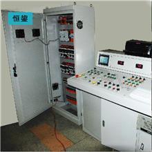 大型全自动HZS90搅拌站 水泥商混自动控制系统