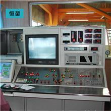90型混凝土搅拌站四称全自动配料控制系统   小型搅拌站控制系统